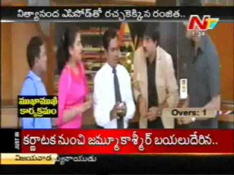 Six More Telugu Actress In Prostitution Www.hyderabadnews.info video