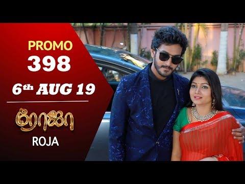 Roja Promo 06-08-2019 Sun Tv Serial Online