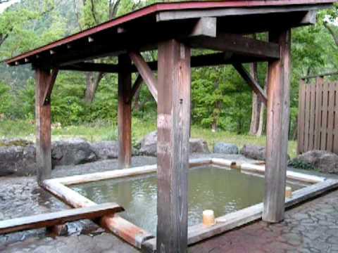 角神温泉貸切野天風呂