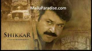 Sembakame Shikar Song Mohanlal http://malluparadise.com/forums/index.php http://malluparadise.com/forums/index.php.