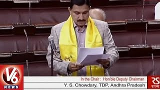 TDP MP Sujana Chowdary Speaks On AP Special Status Issue In Rajya Sabha