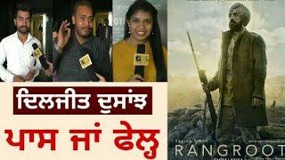 Sajjan Singh Rangroot | Movie Review | Diljit Dosanjh | Sunanda Sharma | Public Review| Punjabi Movi
