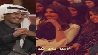 ردة فعل معجبات خالد عبدالرحمن