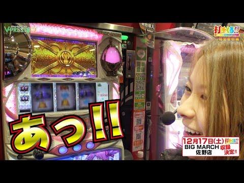 #288 魔法少女まどか マギカ 前編