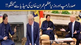 PM Imran Khan And President Donald Trump Complete Media Talk in Oval Office