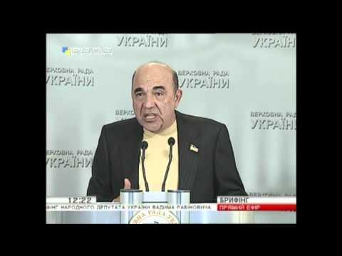 Брифинг Вадима Рабиновича в Верховной Раде Украины (13.04.2016)