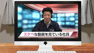 【FDNリモートニュース】トップページにス〇ベな動画