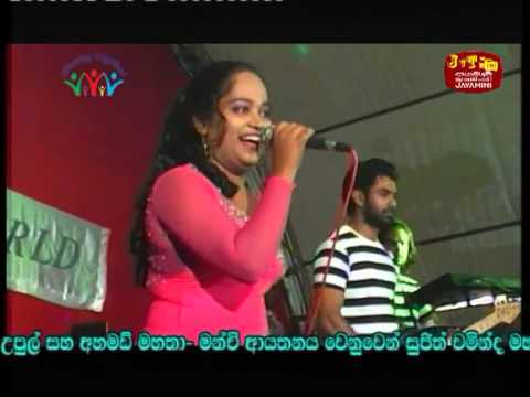 Galle Thal live Koggala Garment Sudu Asu Pita Naga