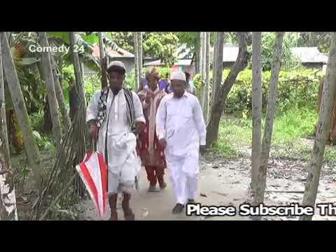 বাদাইমা thumbnail