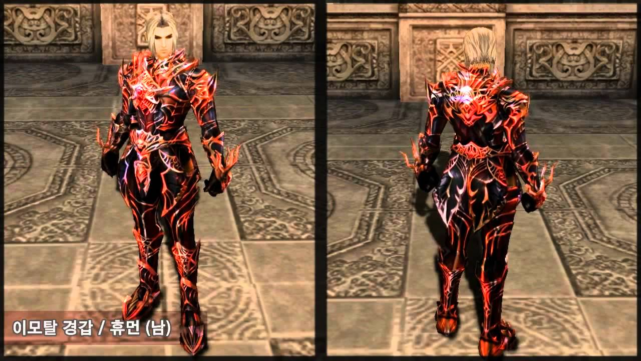 how to find available quents in lineage 2