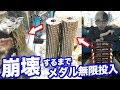 【超爽快】バベルの巨大なメダルタワーを全て倒したらメダル大量ゲット!!!