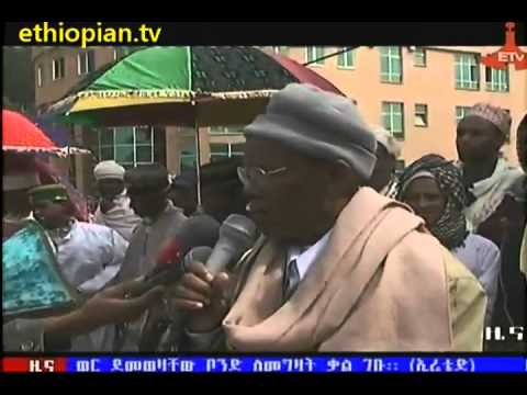 Ethiopian News in Amharic - Monday, July 8, 2013