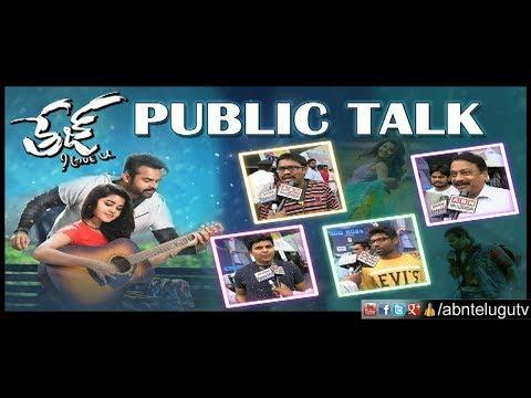 Tej I Love U Movie Public Talk | Sai Dharam Tej | Karunakaran | Anupama Parameswaran
