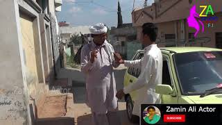 My Film Funny Clip By Zamin Ali Actor