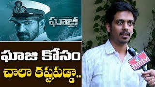 National Film Award for Ghazi | Director Sankalp Reddy Expresses Elation | hmtv