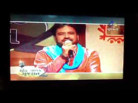 Antara Sings At Lok Gayak Gujarat 2 video