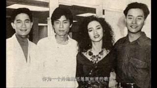 想当年王杰在香港受欺负,只有一人敢站出来替他出头!