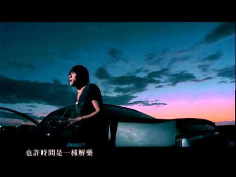 Jay Chou - Cai Hung Rainbow