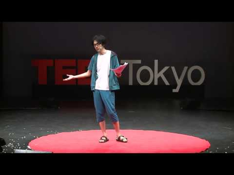 The new relationship between geography and culture : Tsunehiro Uno at TEDxTokyo (English)