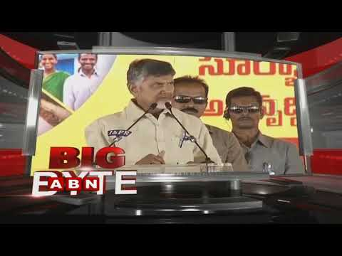 CM Chandrababu Naidu Counter to YS Jagan Over Kapu Reservations | Big Byte