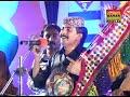 Munh Morriye Akhtar Lashari Album 18 Bahar Gold Production