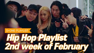 [Stone Music PLAYLIST] HipHop Playlist - 2nd week of February|창모 (CHANGMO), 로꼬, 그레이, pH-1, Hash Swan