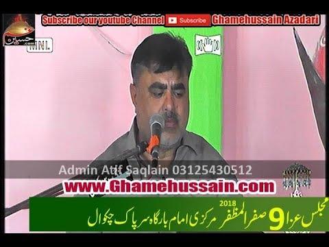 Live Majlis 9 safar 2018 Shamsabad Chakwal