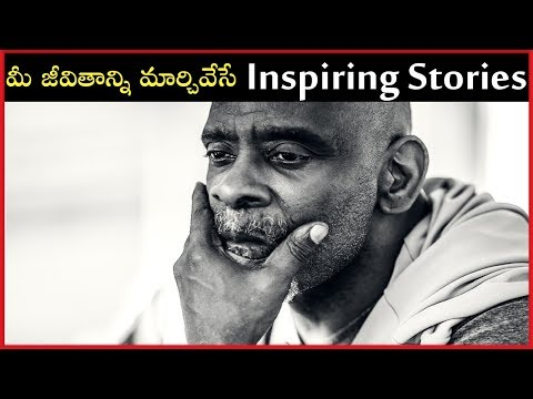 Real Life Inspiring Stories That Will Make You Cry-in telugu  Motivational Story   Dark Telugu