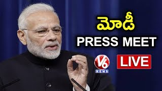 PM Modi Press Meet Live | Lok Sabha Election Results 2019