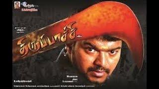 Thirupaachi Tamil Movie  Vijay  Trisha  Pasupathy