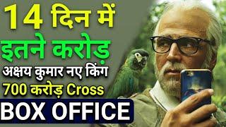 2.0 Box office collection | 2.0 Worldwide Collection,2.0 Total Collection,Akshay Kumar,Rajinikanth