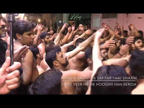 GHAZI  Veer Na 16 SAFFAR 1440 SHAAM Syria