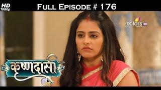 Krishnadasi - 26th September 2016 - कृष्णदासी - Full Episode(HD)