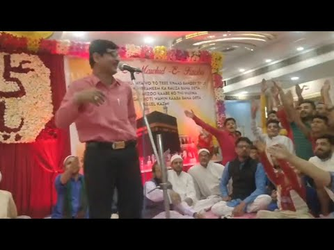 Live Mehfil 13 Rajab 2019 Ahmedabad