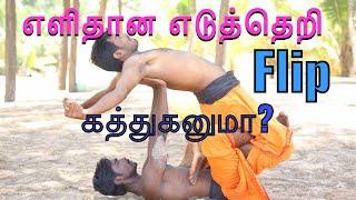 How To Do Dance filp  Varmakalai Filp Easy Technic