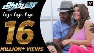Aye Aye Aye - Official Video Song | Aambala | Vishal,Hansika | Sundar C | Hiphop Tamizha