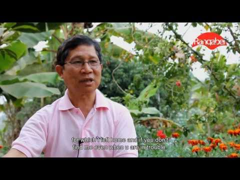Ranjit Dewan:living Legend Of Chakma Music - With English Sub video