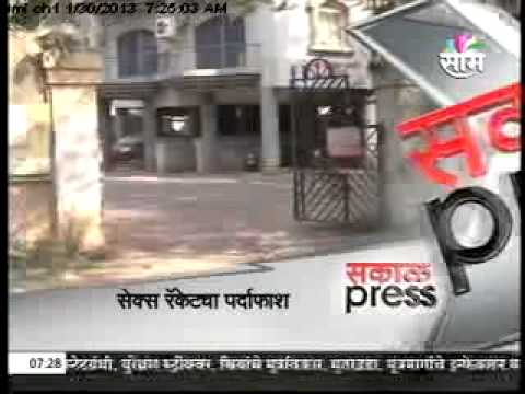 High Profile International Sex Racket Busted In Pune video