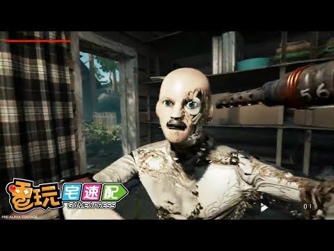 台灣-電玩宅速配-20190211 2/2 詭譎氛圍的恐怖射擊新作《原子之心》集合名作科幻要素!