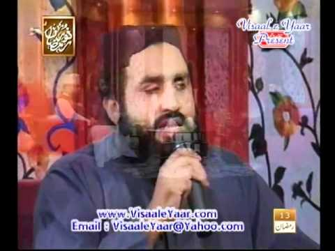 Urdu Hamd( Har Dam Allah Hoo)khalid Hasnain.by Visaal video