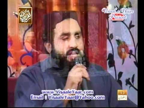 Urdu Hamd( Har dam Allah Hoo)Khalid Hasnain.By Visaal