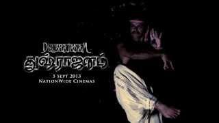 Dhusrajanam Official Trailer