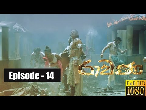 Ravana | Episode 14 12th January 2019