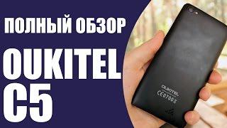 Обзор OUKITEL C5 - смартфон начального уровня за 49.99
