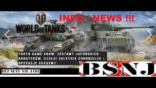 WoT Xbox . Tokyo Game Show !!! Info/News !!!