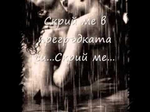 Giannis Vardis - Pare me
