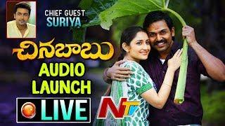 Chinna Babu Audio Launch LIVE | Suriya as Chief Guest | Karthi | Sayyeshaa | NTV