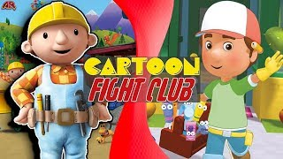 BOB THE BUILDER vs HANDY MANNY! (PBS Kids vs Disney Junior) | CARTOON FIGHT CLUB!