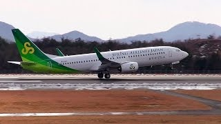 2014.02.15 春秋航空日本 テストフライト Spring Airlines Japan Testflight at Hiroshima Airport