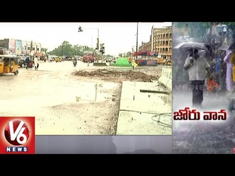 Heavy Rain Hits Adilabad District | People Face Problems As Roads Damaged | V6 News